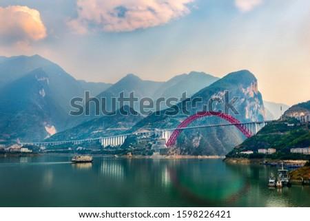 Xiangxi River Bridge, Yichang, Hubei, China. #1598226421