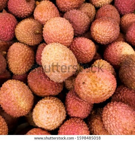 Macro photo Lychee fruit. Stock photo tropical fruits Lychee #1598485018