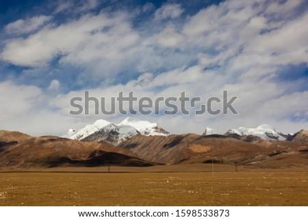 Natural scenery Scenery of Tibet, China #1598533873
