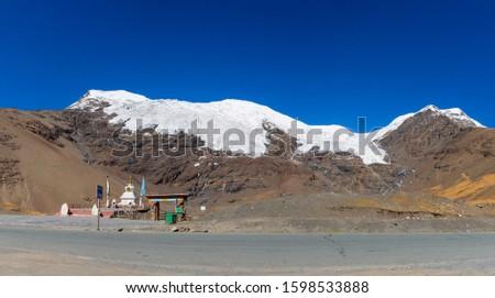 Natural scenery Scenery of Tibet, China #1598533888
