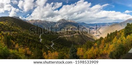 Natural scenery Scenery of Tibet, China #1598533909