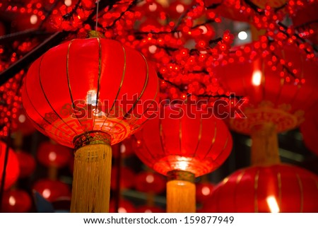 Chinese lanterns during new year festival Royalty-Free Stock Photo #159877949