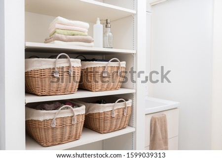 A simple dressing room for a family Royalty-Free Stock Photo #1599039313