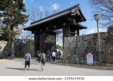 Himeji, Japan- 30 Nov, 2019: Castle gate of Himeji castle in Hyogo, Japan. Himeji Castle is the largest and most visited castle in Japan #1599674458