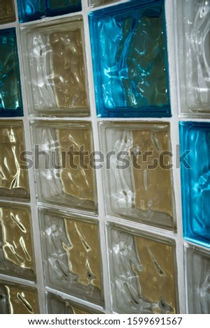 Wall of blue and white squares #1599691567