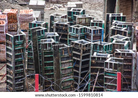 Steel enclosing structures. structures for pouring reinforced concrete. #1599810814