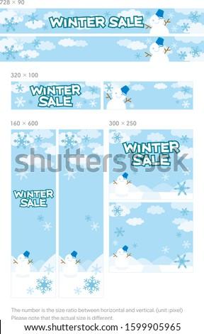 Winter sale banner Illustration of snow scene. #1599905965