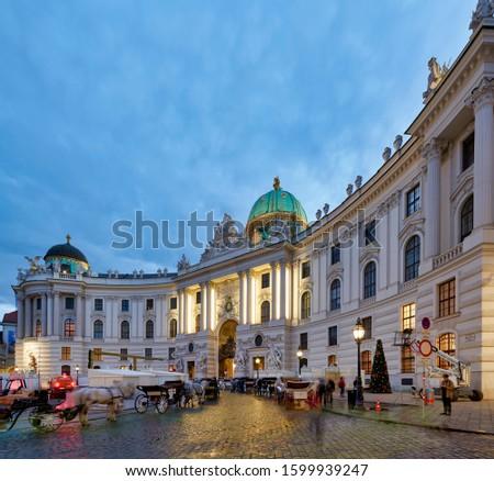 Hofburg Imperial Palace in Michaeler Platz. Vienna Austria. Vienna Austria November 2019 #1599939247