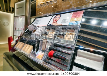 HONG KONG, CHINA - CIRCA JANUARY, 2019: cosmetics and personal care products on display at Shiseido store in New Town Plaza shopping mall #1600600804
