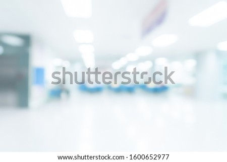 Abstract blur clinic or hospital interior for background #1600652977