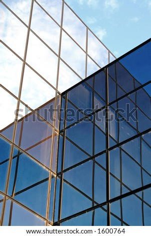 Windows of modern business building #1600764