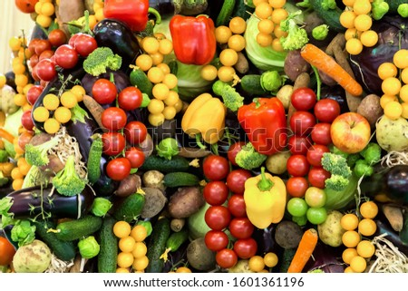 Set of different fresh vegetables close-up. The concept of a rich harvest. Healthy diet. #1601361196