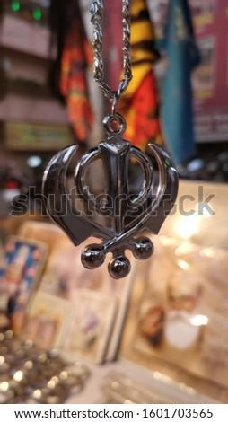 panjabi khanda silver sikh symbol  #1601703565