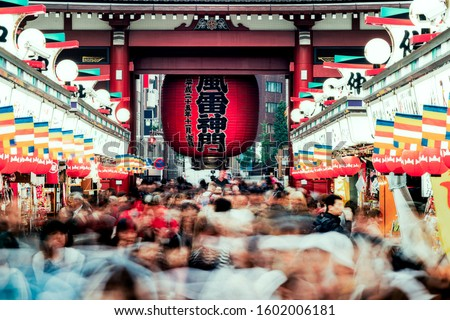 Sincere/Crowd of people walking on Nakamise Dori street of the Asakusa Kaminarimon in Tokyo, Japan #1602006181
