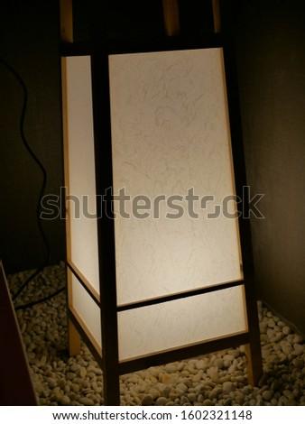 Indoor Japanese garden in the restaurant  #1602321148