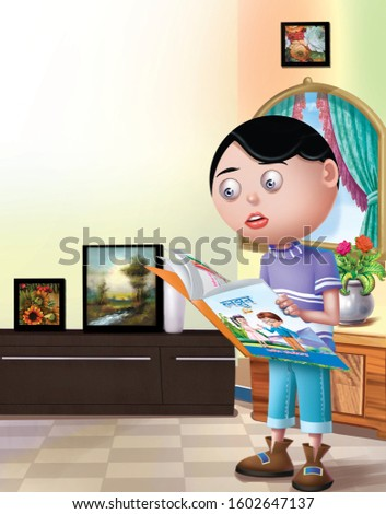 illustration of  a cute little kid reading book for kinder garden books #1602647137