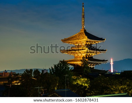 Five-storied pagoda symbolizing lit up Kyoto #1602878431