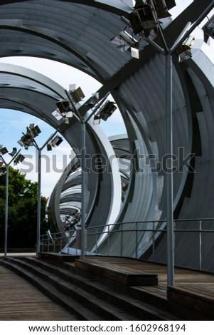 madrid rio park (urban park) #1602968194