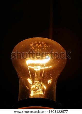 light bulb on a dark background #1603122577