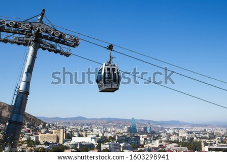 Tbilisi cable car. This is a popular tourist attraction in the city.