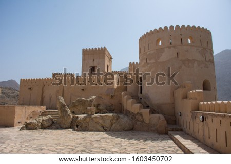 The Gulf is littered with ancient forts throughout the region. This Omani fortress is nestled in the mountains with a fantastic view across the plains to spot unsuspecting visitors. #1603450702