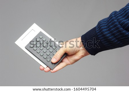 Calculating machine to make financial calculations, mathematical calculations; it is used by accountants, students, scientists and normal people to reach the end of the month #1604495704