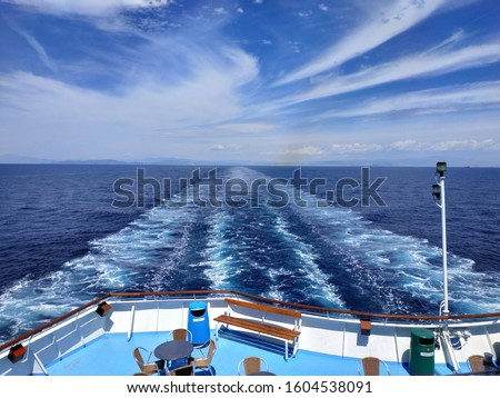 Sea view from cruise ship in Aegean sea Greece #1604538091