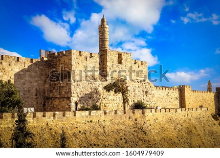 The Tower of David, also known as the Jerusalem Citadel. #1604979409
