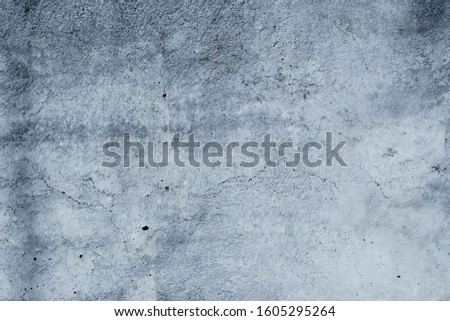 Concrete surface, old wall can be used as a background Rough surfaces with scratches and cracks #1605295264