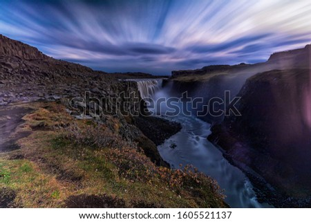 Dettifoss, a waterfall in Vatnajökull National Park, Iceland is known to be the second most powerful waterfall in Europe after the Rhine Falls.