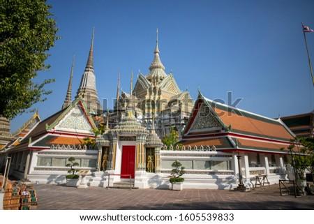 Wat Phra Chetuphon (Wat Pho), Bangkok #1605539833