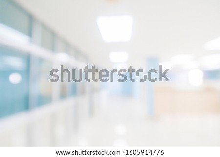 Abstract blur hospital and medical clinic interior for background. #1605914776