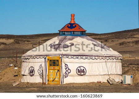 Mongolian Yurt in the Gobi Desert #160623869