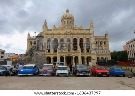 "Havana, Cuba - December 23 2018 ""Trip to Cuba - Streets of Havana""  #1606437997"