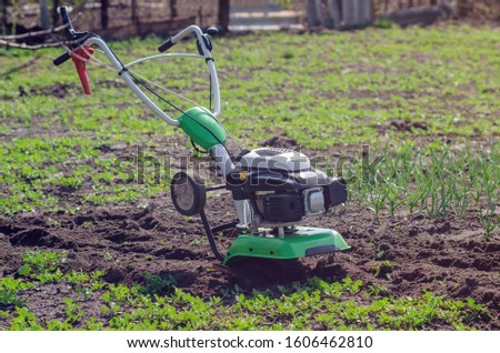 Cultivator for cultivating the soil in the garden. #1606462810