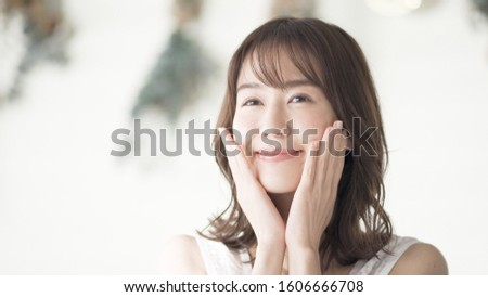 Young woman doing skin care #1606666708