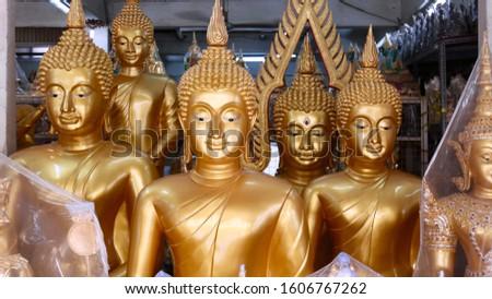 Amazing Bangkok - the capital of Thailand. #1606767262