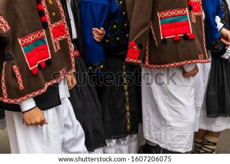 Sighetu Marmatiei, Romania: Maramures traditional costumes. Traditional Romanian peasant sandals which is worn with the Romanian peasant costume at Winter Customs and Traditions Marmatia Festival #1607206075