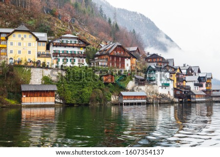 Hallstatt is the old town located on the bank of Hallstatter see lake at the foot of Salzberg Mount and surrounded by Dachstein Alps, Salzkammergut, Austria. #1607354137