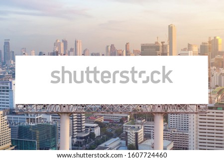 billboard or advertising poster on building for advertisement concept background. #1607724460