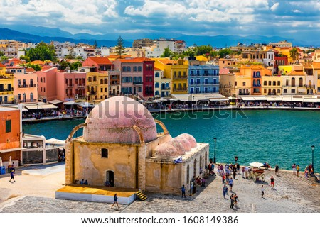 Mosque in the old Venetian harbor of Chania town on Crete island, Greece. Old mosque in Chania. Janissaries or Kioutsouk Hassan Mosque in Chania Crete. Turkish mosque in Chania bay. Crete, Greece. #1608149386