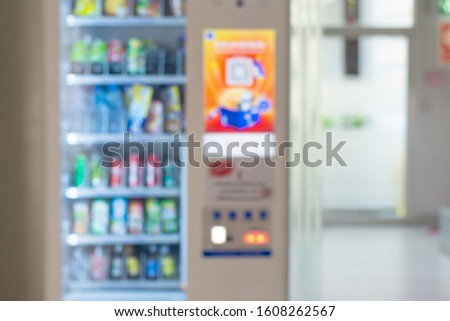 blur of vending machine, technology and consumption concept #1608262567