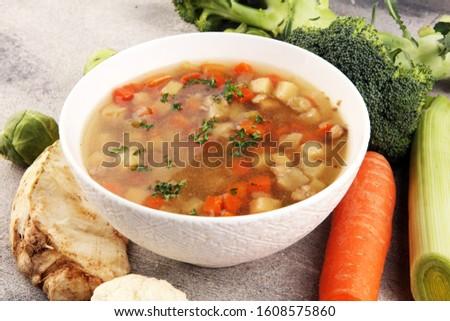 Soup, Vegetable Soup, Bowl. Traditional hot soup #1608575860