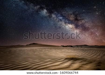 Saudi Arabia Milky Way at desert Royalty-Free Stock Photo #1609066744