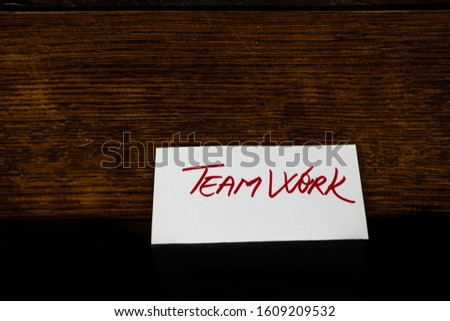 Text Teamwork on white label. Copy space. #1609209532