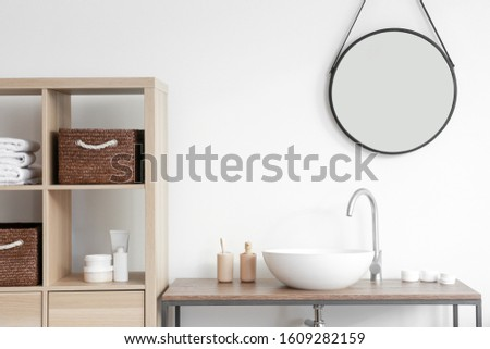 Interior of modern clean bathroom #1609282159