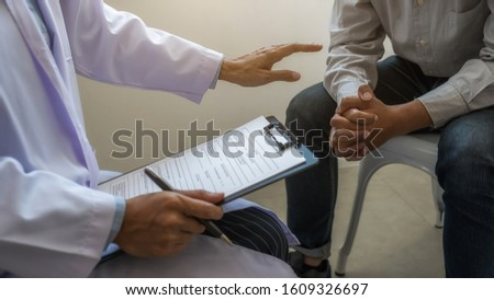 Psychiatrist or professional psychologist consulting on diagnostic examination disease or mental illness in medical clinic or hospital mental. Medical and Healthy service concept. #1609326697