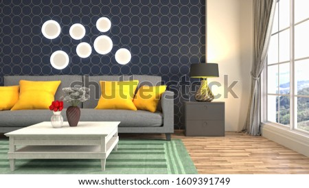 Interior of the living room. 3D illustration. #1609391749
