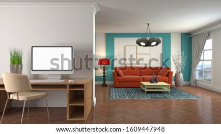 Interior of the living room. 3D illustration. #1609447948