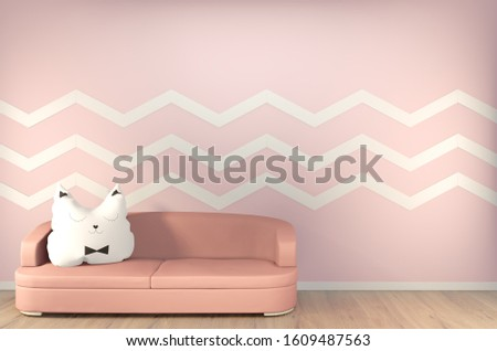 Modern Pink chidren room interior minimal design. 3D rendering #1609487563